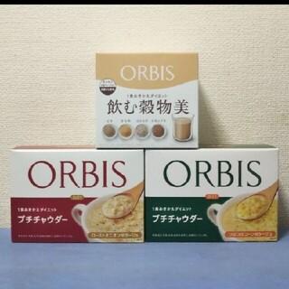 オルビス(ORBIS)の◆専用◆ORBIS  栄養バランスチャウダー&シェイク 4点セット(その他)
