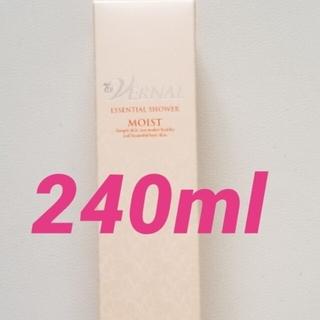 ヴァーナル(VERNAL)のヴァーナル 240ml エッセンシャルシャワーモイスト(化粧水/ローション)