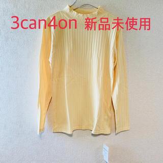 サンカンシオン(3can4on)の新品未使用✰3can4on✰サンカンシオン✰クリームイエロー✰トップス✰  (カットソー(半袖/袖なし))