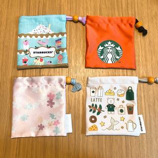 Starbucks Coffee - スターバックス ミニカップギフト 袋 4枚セット 新品