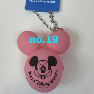 ディズニー(Disney)のno.19  クリスタルスフィア(その他)