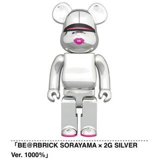 メディコムトイ(MEDICOM TOY)のBE@RBRICK SORAYAMA  2G SILVER 1000% (その他)
