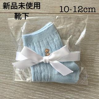 familiar - 【新品】familiar 靴下 ベビー ファミリア
