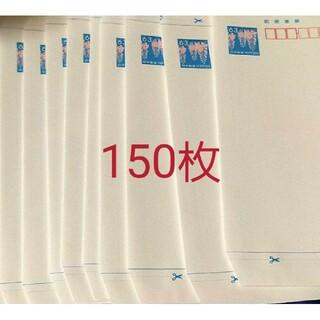 ミニレター 郵便書簡 150枚(使用済み切手/官製はがき)