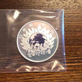 ◆2005年 EXPO 日本国際博覧会記念貨幣 千円銀貨幣◆(貨幣)