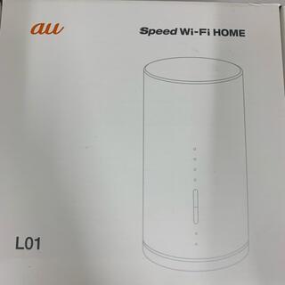 au Speed Wi-Fi HOME WHITE L01 HWS31SWA(その他)