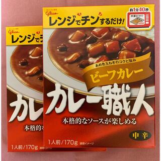 グリコ(グリコ)のグリコ カレー職人 ビーフカレー 170g×2個(レトルト食品)