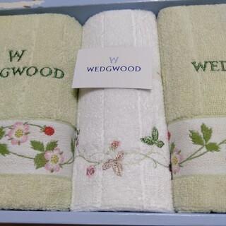 ウェッジウッド(WEDGWOOD)のT35  ウェッジウッドタオルセット(タオル/バス用品)