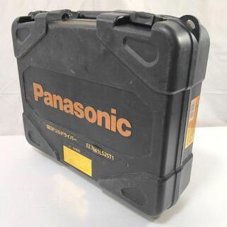パナソニック(Panasonic)の[限定モデル]パナソニック 充電ドリルドライバーEZ7441用ケース(その他)