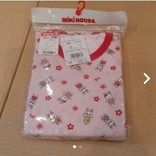 ミキハウス(mikihouse)のパジャマ(パジャマ)