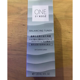 コーセー(KOSE)のONE BY KOSE ワンバイコーセー 120ml(化粧水/ローション)