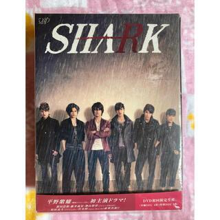 Johnny's - SHARK DVD-BOX 豪華版(初回限定生産) DVD