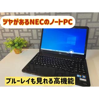 エヌイーシー(NEC)のNEC ノートパソコン PC i5 ブルーレイ SSDも可 Windows10(ノートPC)
