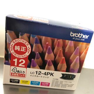 ブラザー(brother)のブラザー 【brother純正】LC12-4PKインクカートリッジ4色パック(オフィス用品一般)
