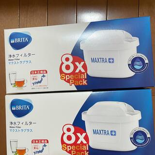 ブリタックス(Britax)のブリタ NEW MAXTRA+ ニューマクストラプラス 新改良版 …(浄水機)