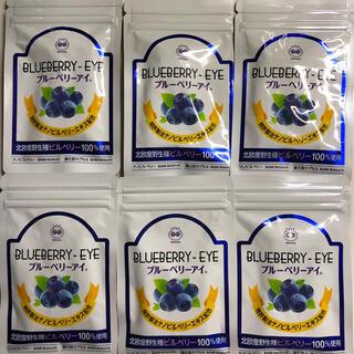ワカサセイカツ(わかさ生活)のわかさ生活 ブルーベリーアイ 31粒入×6袋 ビルベリーエキス食品 サプリメント(その他)