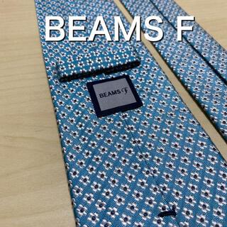 ビームス(BEAMS)の【極美品】BEAMS F  サックスブルー 花小紋 ネクタイ(ネクタイ)