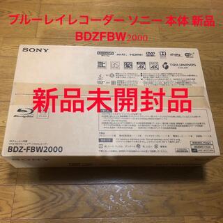 SONY - ブルーレイレコーダー ソニー 新品 BDZFBW2000 ブルーレイレコーダー