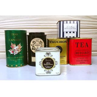 Harrods - お紅茶の古い空き缶たち×6