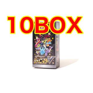 ポケモン(ポケモン)のシャイニースターvシュリンク付10box(Box/デッキ/パック)