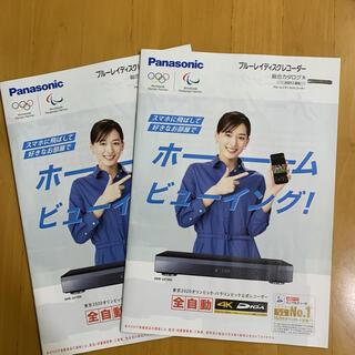 パナソニック Panasonic ブルーレイディスクレコーダー カタログ2冊(印刷物)