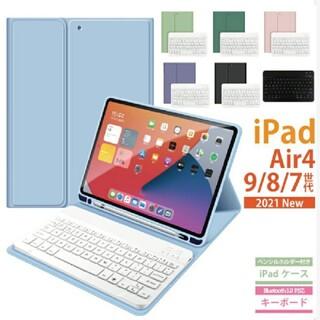 アイパッド(iPad)のiPadAir4 カバー Bluetoothキーボード(iPadケース)