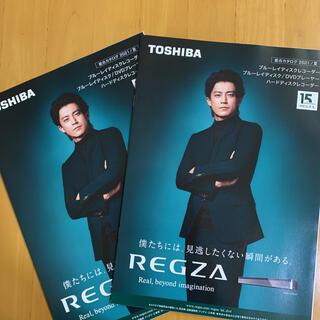 TOSHIBA REGZA ブルーレイディスクレコーダー カタログ 2冊(印刷物)