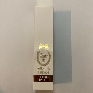 エフティーシー(FTC)のフェリーチェトワコ 美肌ベース(化粧下地)
