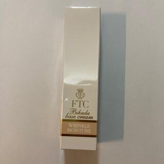 エフティーシー(FTC)のフェリーチェトワコ 美肌ベースクリーム リンクルモイスチャー(化粧下地)