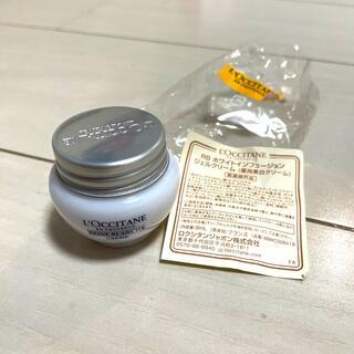 L'OCCITANE - ロクシタン ホワイトインフュージョン ジェルクリーム 美白クリーム