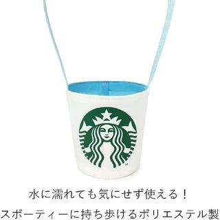 スターバックスコーヒー(Starbucks Coffee)のSTARBUCKS カップホルダー(その他)