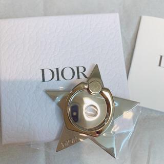 ディオール(Dior)のクーポン利用で2000円!dior  スマホリング(その他)