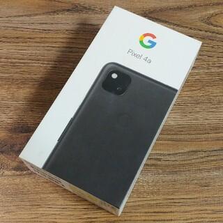 グーグルピクセル(Google Pixel)のSIMフリー Google Pixel 4a 128GB/ブラック(スマートフォン本体)