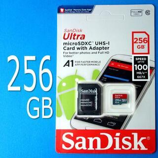 サンディスク(SanDisk)の《正規品高速版》256GB マイクロSDカード サンディスク (PCパーツ)