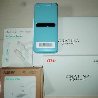 京セラ - au GRATINA KYF42 ブルー グラティーナ 最新機種 新品 ガラホ
