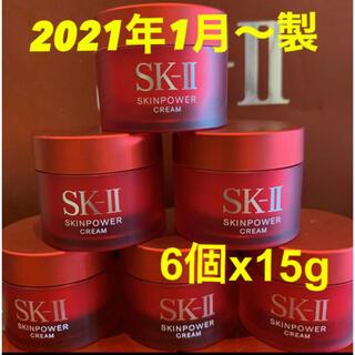 SK-II - SK-II sk2エスケーツー スキンパワークリーム(美容クリーム)15gx6個
