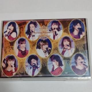 モーニングムスメ(モーニング娘。)のHello! Project 20th Anniversary!! モーニング娘(ミュージック)