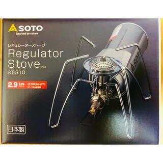 シンフジパートナー(新富士バーナー)の【新品未使用】SOTO レギュレーターストーブ ST-310(調理器具)