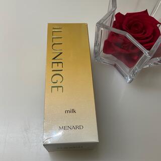 メナード(MENARD)のメナード イルネージュ ミルクC(乳液/ミルク)