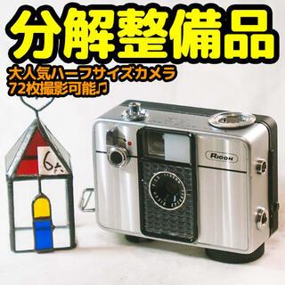 リコー(RICOH)のオートハーフSE/autohalfハーフサイズカメラ コンパクトsl E6(フィルムカメラ)