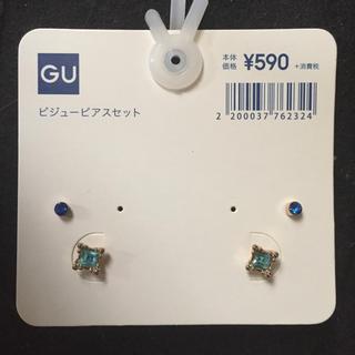 ジーユー(GU)のジーユー ビジューピアスセット ターコイズ ゴールド ブルー(ピアス)