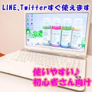 エヌイーシー(NEC)の【初心者に♪】大容量✨マウス付き✨すぐ使える✨ホワイト✨初めての一台に(ノートPC)