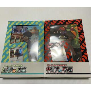 ポケモンカードゲーム キバナの不屈 ルリナの休息(Box/デッキ/パック)