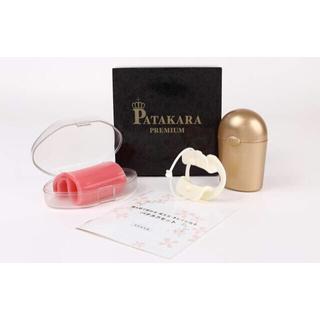 パタカラプレミアムセット 表情筋トレーニング 呼吸筋 ほうれい線 リフトアップ(エクササイズ用品)