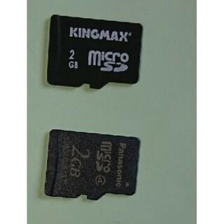 パナソニック(Panasonic)のマイクロSDカード2GB2枚(その他)