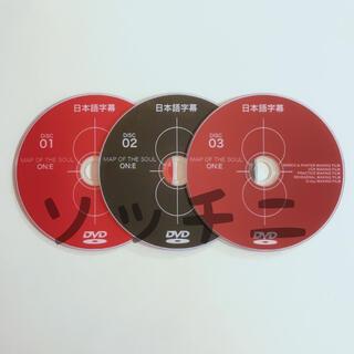 防弾少年団(BTS) - BTS☆防弾少年団 MAP OF THE SOUL ON:E DVD