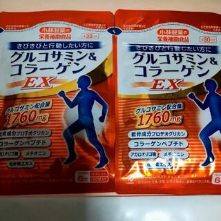 小林製薬 - 新品 小林製薬グルコサミン&コラーゲンEX 2袋(60日分)サプリメント匿名