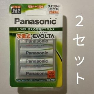 Panasonic - パナソニック充電式エボルタ 単3形 BK-3MLE/4BC  スタンダードモデル