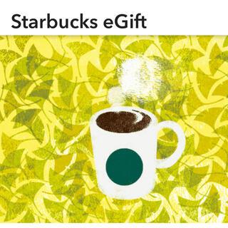 スターバックスコーヒー(Starbucks Coffee)のドリンクチケット スタバ(その他)