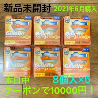 ジレ(gilet)の【新品未開封】ジレット フュージョン5+1パワー 替刃8B 8個入×6個(カミソリ)